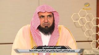 داعية سعودي: الموسيقى تهذّب سلوك الأشخاص وليس هناك مانع من حضور حفل لمحمد عبده | وطن