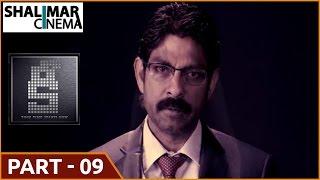 Key T elugu Movie  Part 09 /09 || Jagapati Babu, Swapna, Deepti Vajpai