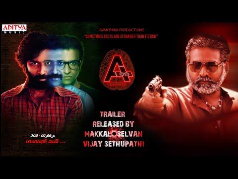 "Movie ""A"" Trailer   Nithin Prasanna, Preethi Asrani    Ugandhar Muni   Vijay Kurakula"