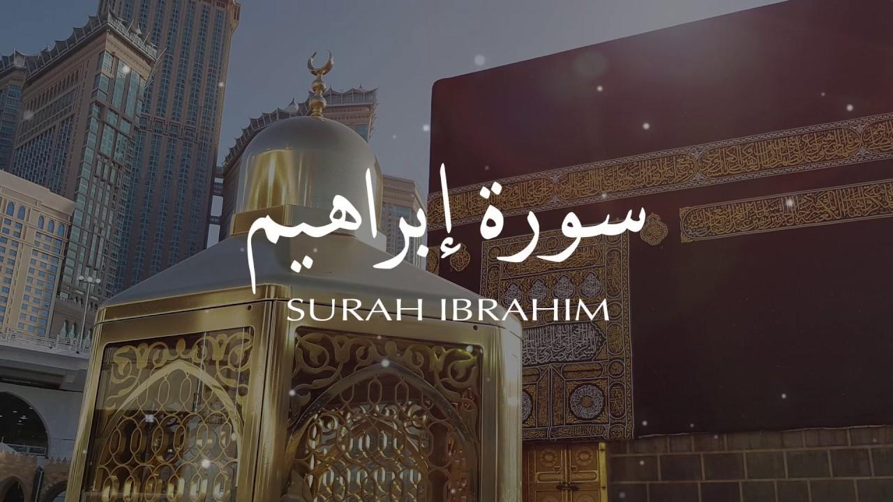 Surah Ibrahim (24-52) - Khalid Al-Jalil