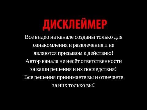 КОМПАНИИ БУДУЩЕГО. ФОРМИРУЮ