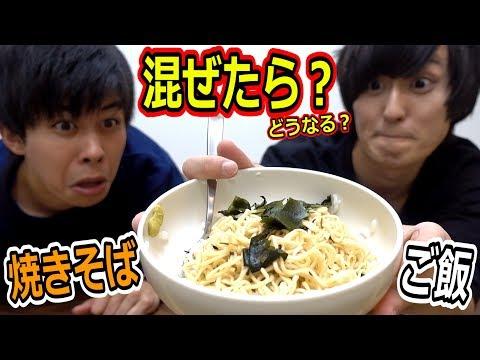 カップ麺と酢飯で海鮮丼が作れるに決まってる!!