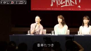 8月7日に都内で行われたミュージカル『モーツァルト!』の製作発表記...