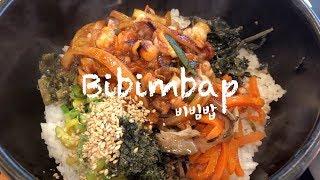 My favorite Korean food: Bibimbap 낙지 비빔밥