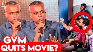 Web series வசதியா இருக்கு   Gautham Vasudev Menon Reveals in Press meet   Queen, Ramya Krishanan