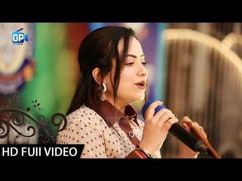 Yamsa Noor Pashto New Songs   Dagha De Janan Ka Janan - Pashto New Hd Songs 2018   Pashto Music