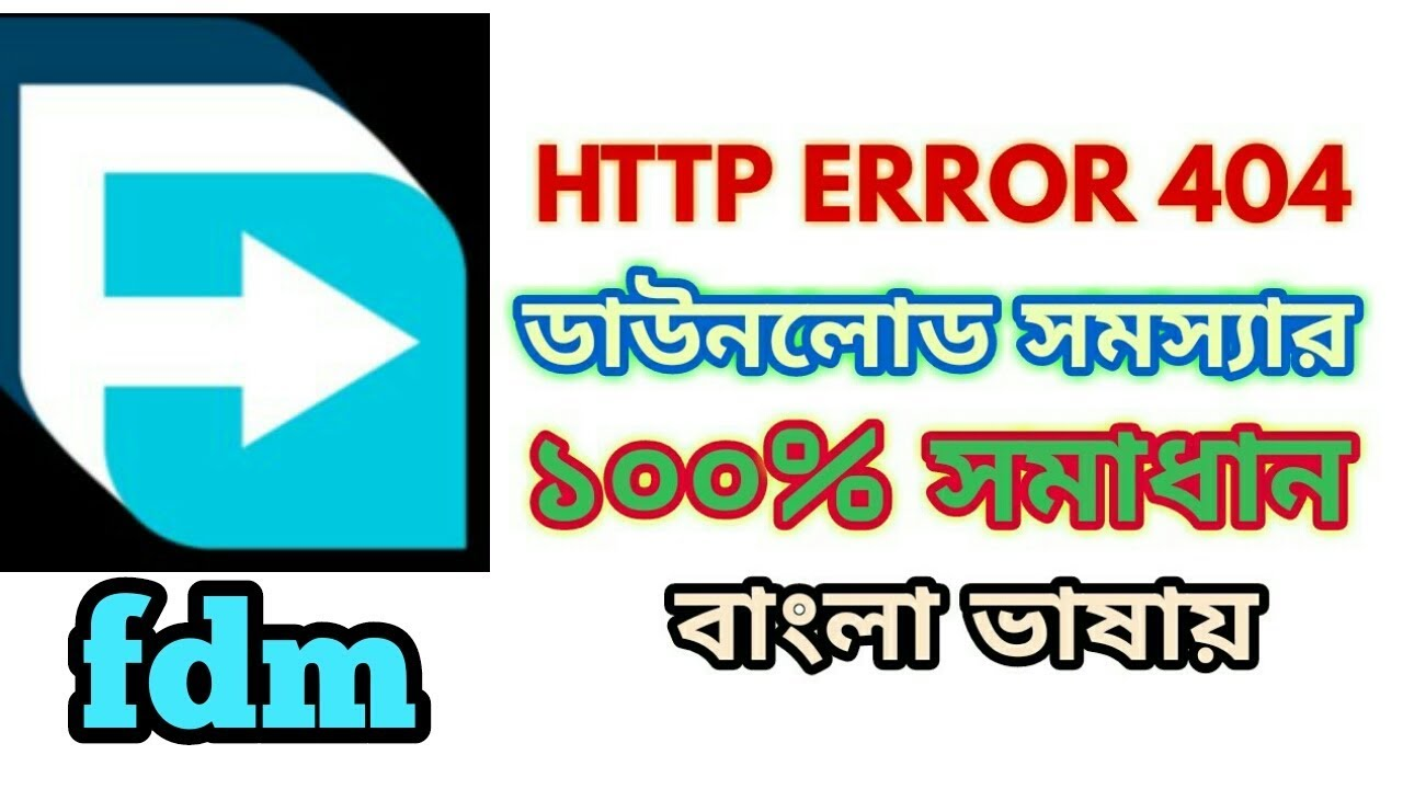 How To Fix HTTP Error 404 [Free Download Manager] - YouTube
