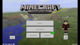 Как создать сервер выживание Minecraft 1.1.5