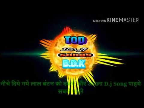 Mata Aawra Ye Dj Full Remix Song Gavri Andaaz