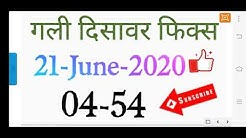Gali Desawar satta 21 June leak by sattafreeguess