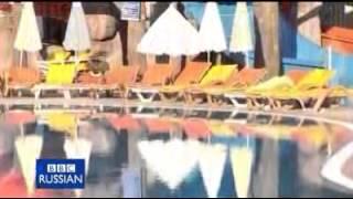 Курорт для мусульман в Турции