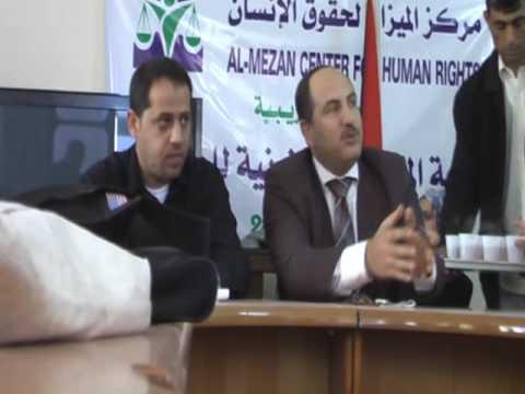 Al Mezan Center for Human Rights greets CodePink Delegation to Gaza