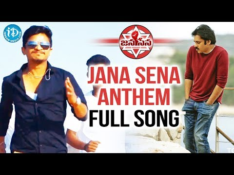 Jana Sena Anthem Full Song || Kartheek || KR || #PSPK