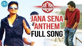 vuclip Jana Sena Anthem Full Song || Kartheek || KR || #PSPK