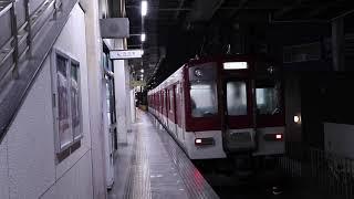 近鉄1252系VE52 五位堂検修車庫出場回送