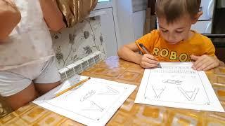 Урок 1. Буква А а (изучение букв в домашних условиях с дошколятами) - игровые методы