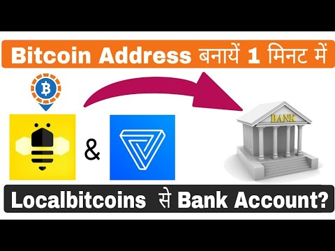 How to Create Bitcoin Address in One Minute | Bitcoin Address कैसे बनायें