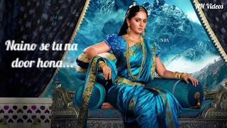 Ore Raja Full Song With Lyrics | Bahubali 2 | Prabhas | Veeron Ke Veera | Anushka Shetty