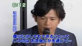 稲垣吾郎「僕はフリー」菅野美穂との復縁否定.
