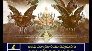 ప్రకటన గ్రంథం  4 Revelation 4 Telugu Bible Verses