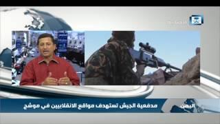 مراسل الإخبارية: الجيش أصبح على مشارف إنهاء المرحلة الأولى من عملية الرمح الذهبي