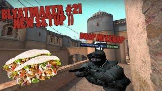 CS:GO - NEW SETUP! (Kebab, Ninja Defuse, ANGRY BLYATS, Cooldowns etc) - BLYATMAKER #21