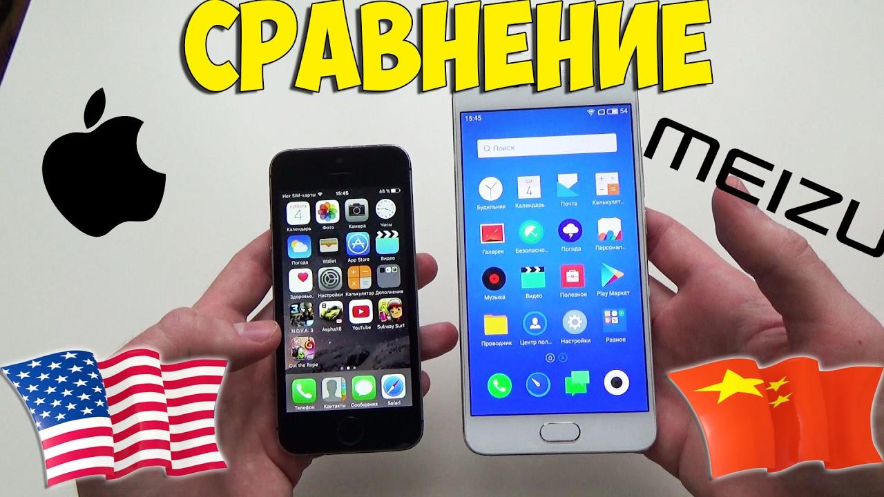 Meizu M5 Note und Apple iPhone 5S - Vergleich