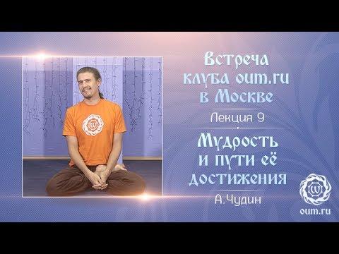 методика диетолога ковалькова