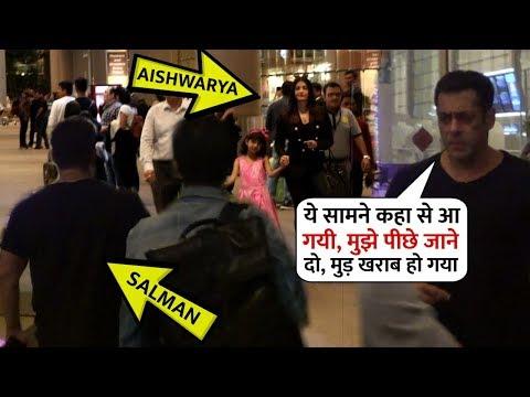 When Salman Khan and Aishwarya Rai Meet Face to face at Mumbai Airport | Then see what happened next Mp3