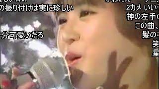 1984年5月10日にリリースされた聖子さん17枚目のシングル曲で 「風は秋...