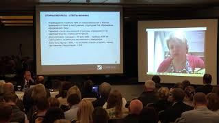 Deoffshorisation seminar 17 March 2017 (part1)