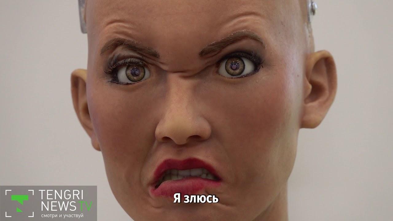 Робот София в Астане - YouTube