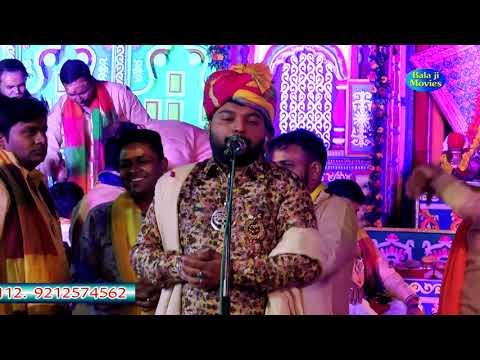Meto Chod de tere gaon ka Laddu mango ho raha by song Kanhaiya Mittal by editing Deepak Shyam bhaja