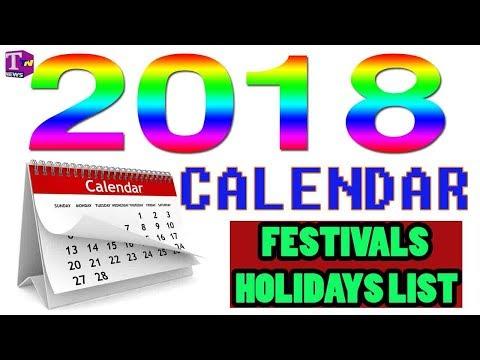 2018 calendar with holidays    2018 calendar    2018 holidays calendar