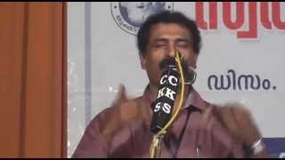Hotel Puniyam A/C (Malayalam) By Ravichandran C