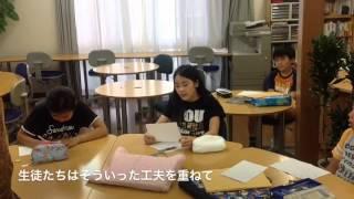 小学校高学年の国語の授業です。
