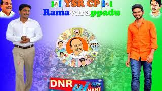 Channel Mvt Ys Jagan Dj Songs | Lehuga