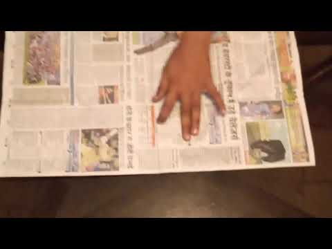 How to make a dustbin using newspaper