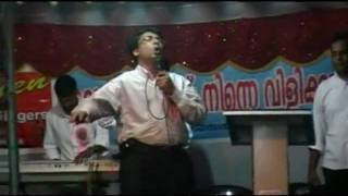 neengi poy ente bharagal... christian song - Amen worship