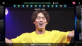 """渋谷SWISH 2018 1013 """"WHITE JAM"""""""