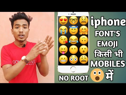 How To Get Iphone Emojis And Font All Android Phones | Kinemaster | Ios 11 |  NO ROOT | Its Nazim