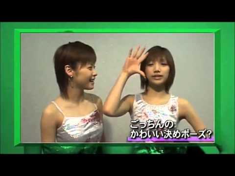 Aya Matsuura impersonation by Mika Todd (MiniMoni)