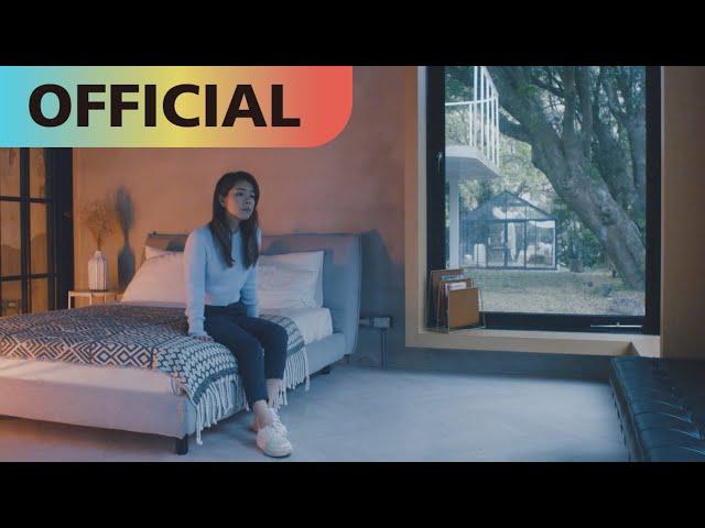 九九 Sophie Chen -【來吧】Let's Just Get It Over With | Official MV