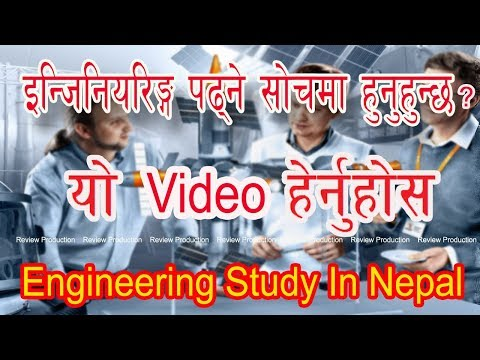 Engineering Colleges In Nepal || Engineering Colleges, Fee, Scope, Study