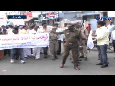Excise Dept. organise awareness rally in Eluru - Express TV