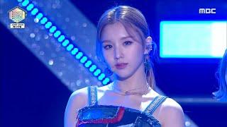 [쇼! 음악중심 4K] 이달의 소녀 -와이 낫? (LOONA -Why not?) 20201121