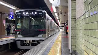 神戸電鉄6500系 6511F 普通 小野行き 新開地発車