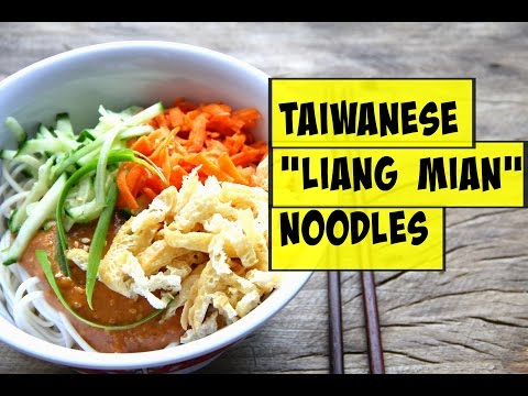 Taiwanese Cold Noodles with Peanut Sauce |  Liang Mian 凉面
