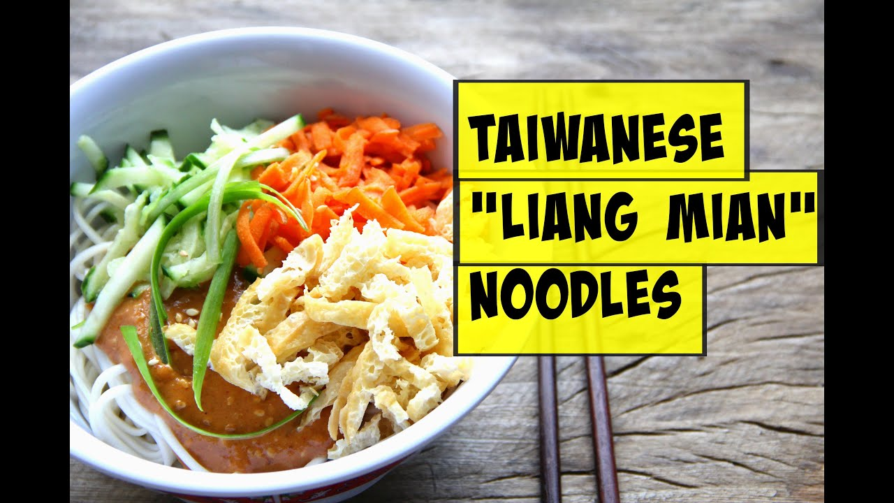 Taiwanese Cold Noodles with Peanut Sauce | Liang Mian 凉面 ...