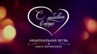 Наталья Гончарова - Татьяна Матенкова